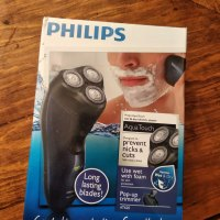 Philips AT620