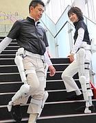L'esoscheletro Hal (Ap)