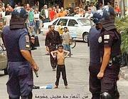 Una foto dell'archivio online Iamjan25.com
