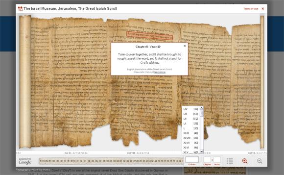 Una schermata del sito interattivo «The Digital Dead Sea Scrolls»