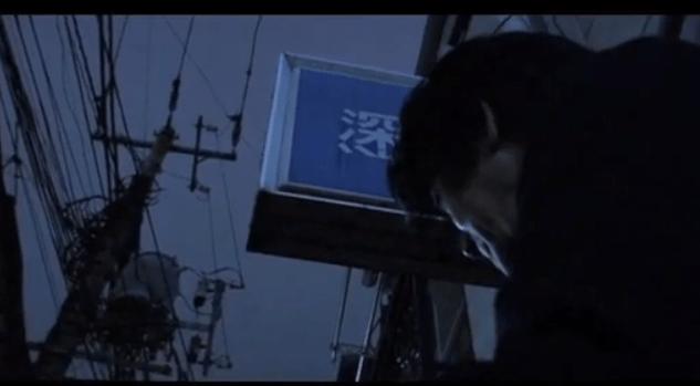 Daido Moriyama video