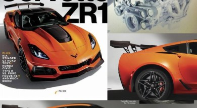 2019 Corvette ZR1 Revealed