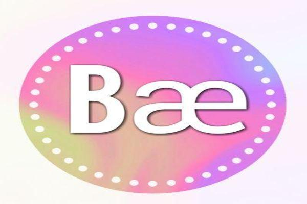 bae image