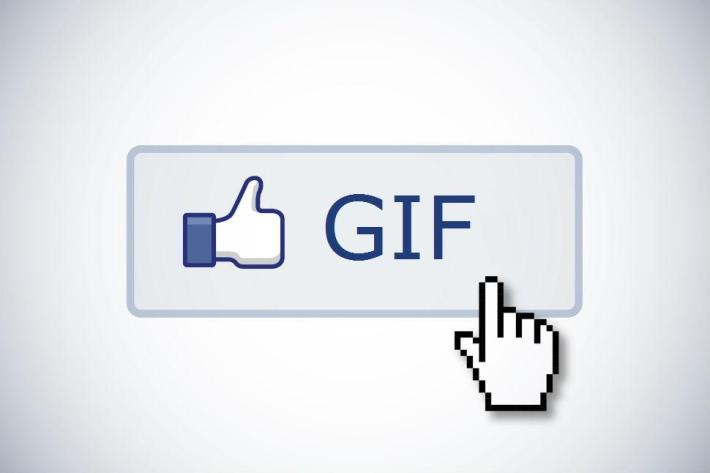facebook gif post