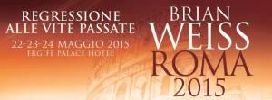 Seminario Brain Weiss roma 2015