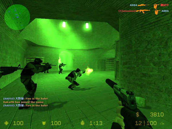 CS-source-de_dust-NVG.jpg