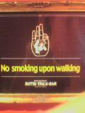 Smokewalker.jpg