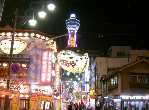 shinsekaipic.jpg