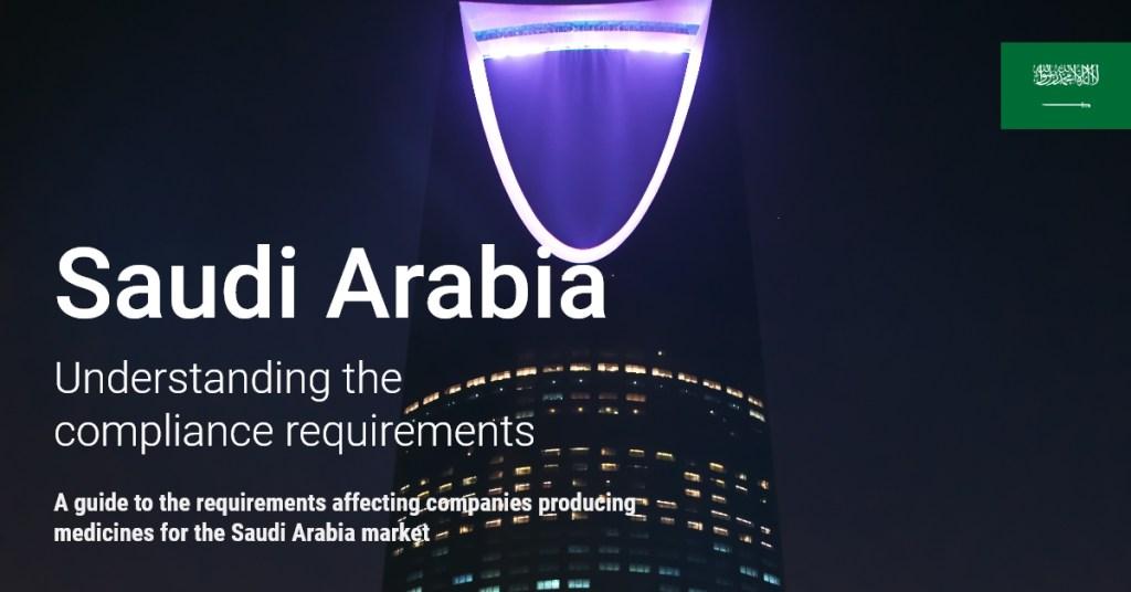 saudi-compliance-serialization