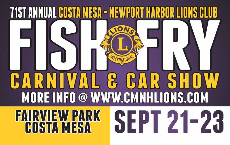 The 71st Annual Fish Fry