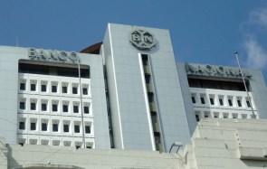 Banco Nacional de Costa Rica, en San Jose, el Martes, 16 de Febrero del 2010 a las 1:30pm.