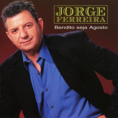 Jorge-Ferreira-1 FOTO-GALERIA