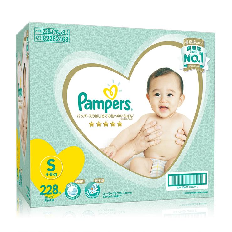 幫寶適一級幫紙尿褲 S 號 228 片 - 日本境內版 | Costco 好市多線上購物