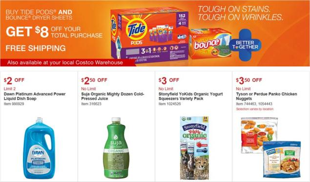 Costco August 2017 Coupon Book Page 12