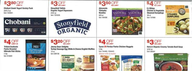 Costco February 2018 Coupon Book Page 17