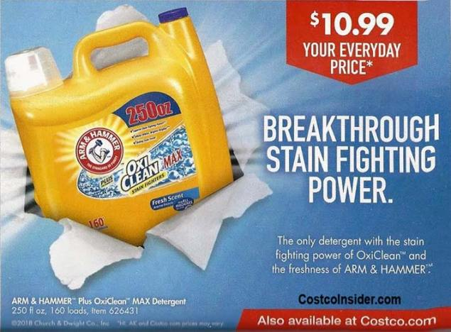 Costco Coupons July 2018 Page 25