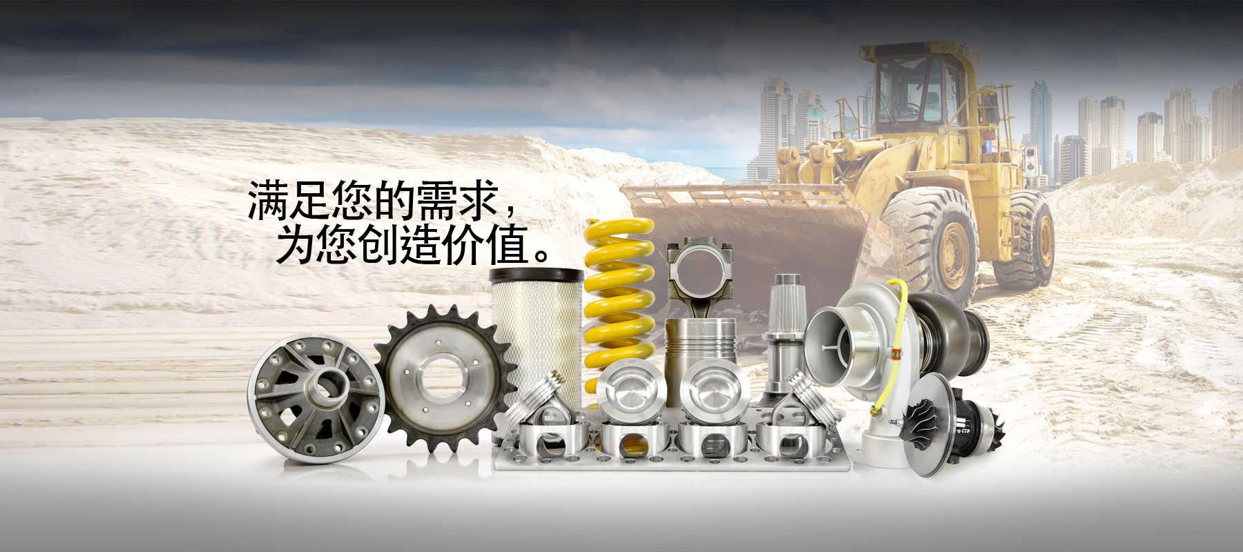 banner-slide01-bg-ch-3