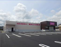 ワークマン菊川店