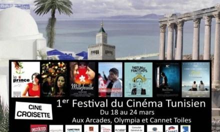 Festival du Cinéma Tunisien