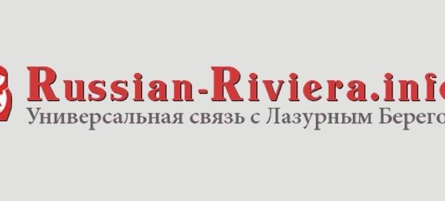 Russian Riviera, le guide russophone de la Côte d'Azur