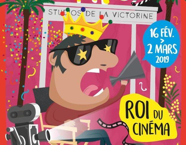 Le Roi du Cinéma