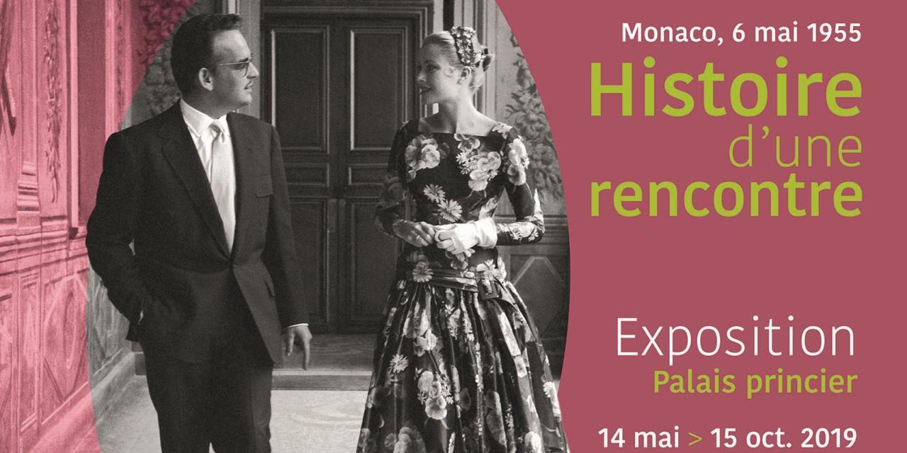 Exposition Grace Kelly à Monaco