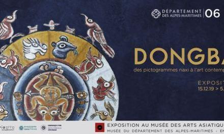 Exposition Dongba au Musée des Arts Asiatiques