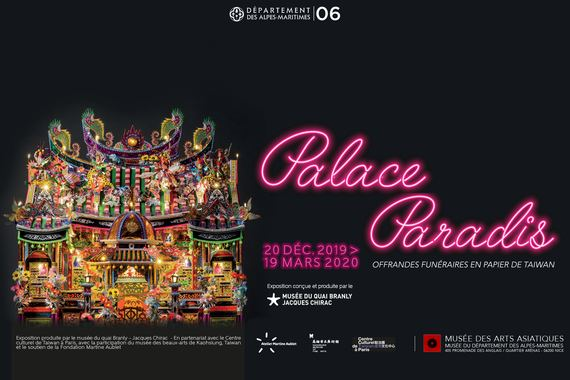 Palace Paradis au Musée des Arts Asiatiques