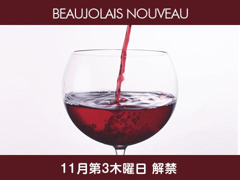 beaujolais_nouveau