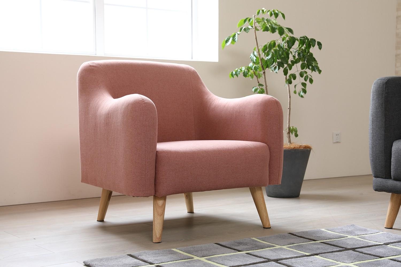 praze rose fauteuil scandinave rose