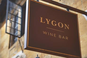 valentines-day-lygon-arms-spa-cotswolds-concierge (30)