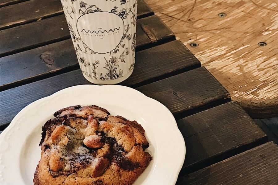 coucoubonheur_die_5_wirklich_besten_cookies_in_NewYork