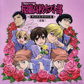 https://i2.wp.com/www.coucoucircus.org/ost/images-ost/ouran.jpg