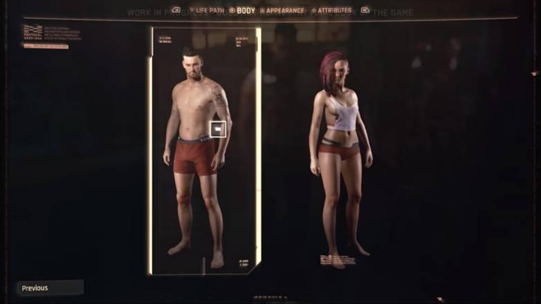 Personnalisation du sexe dans Cyberpunk 2077