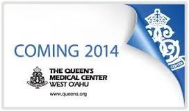 QMC WEST