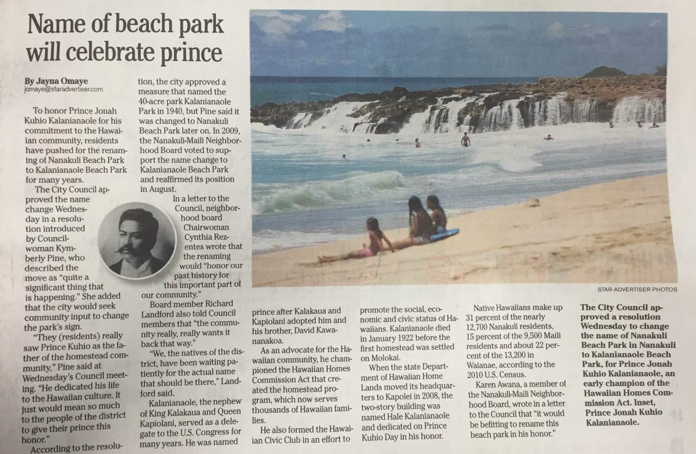 Name of Beach Park will celebrate Prince