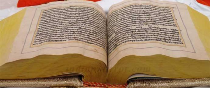 kasmiri-literature