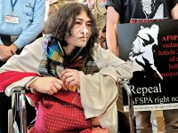 Irom Sharmila To End Fast