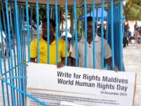 Maldives Leaves Commonwealth On The Issue Of Human Rights Violations