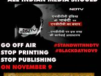 In Solidarity With NDTV Countercurrents.org Will Not Be Publishing On November 9