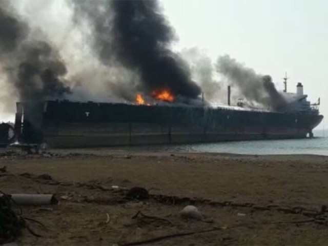 fire at the Gadani shipbreaking yard