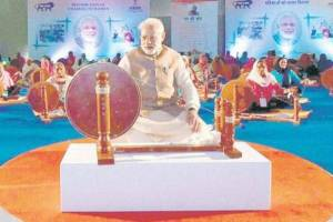 Modi Cult Building Is Part Of Hindu Rashtra Building