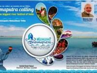 """""""Namami Brahmaputra"""" And Its Symbols Of Hindutva"""