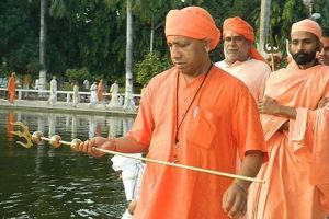 UP Chief Minister Hailed AsAnandmath Sanyasi:Anandmath Preached Cleansing Of Muslims And Hailed The British Rule