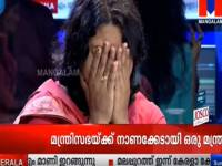 "Kerala News Channels: ""We Sleazed It First"""