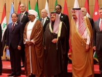 Normalization In The Name Of Peace: How Israel Understands The Arab Peace Initiative