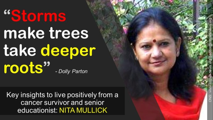 Nita Mullick