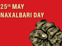 Naxalbari May 25, 1967: A tribute