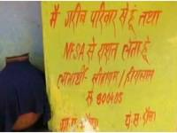 Rajasthan's Neo-Nazis Shows Their Contempt For The Poor – In Yellow