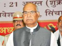 Open Letter To Ramnath Kovind Ji